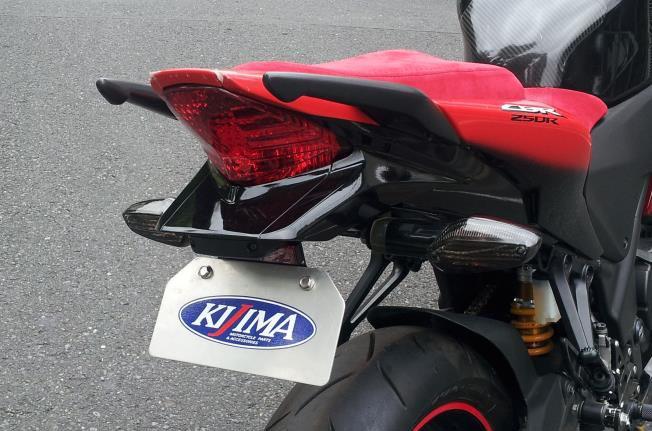 Kijima製 Honda Cbr125r Cbr250r用フェンダーレスキット【315 037】 Kijima