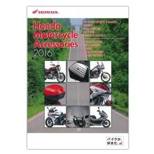 HONDA Motorcycle Accessories Catalog 2016