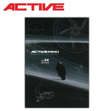 ACTIVE MIND Vol.24 アクティブ2017-2018年版総合カタログ【1990217】